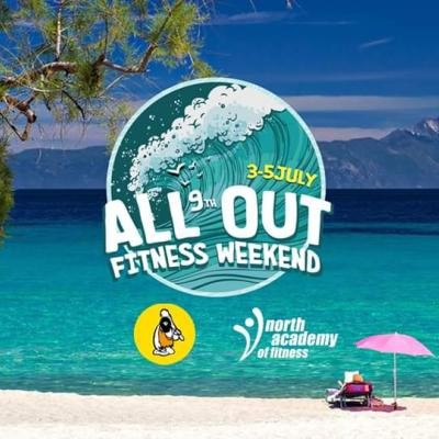 9th All Out Fitness Weekend