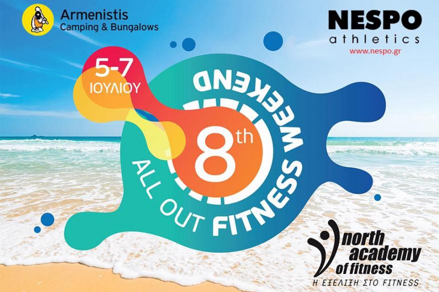 8th All out Fitness Weekend